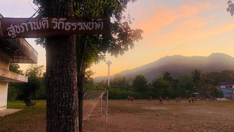 Inicios de Gate of football